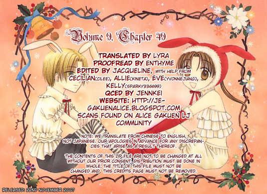 Gakuen Alice 49 Page 1