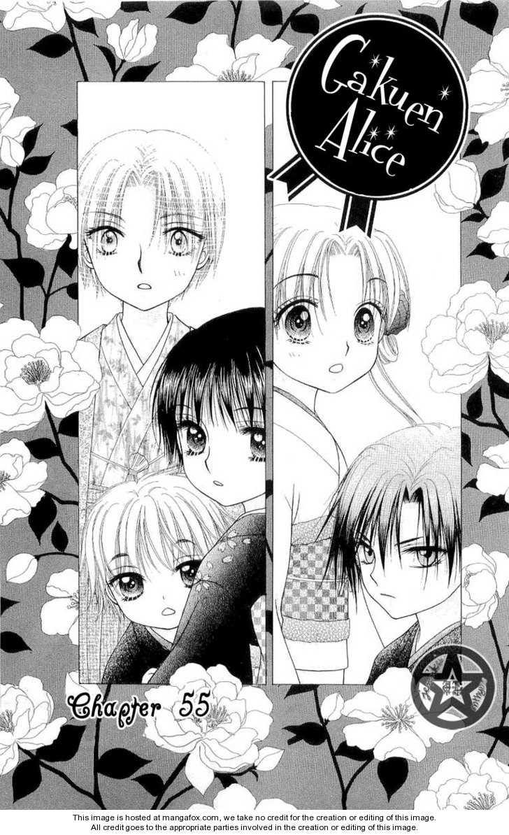 Gakuen Alice 55 Page 2