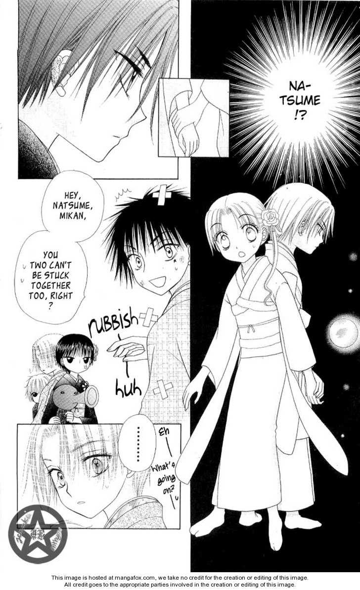 Gakuen Alice 55 Page 3