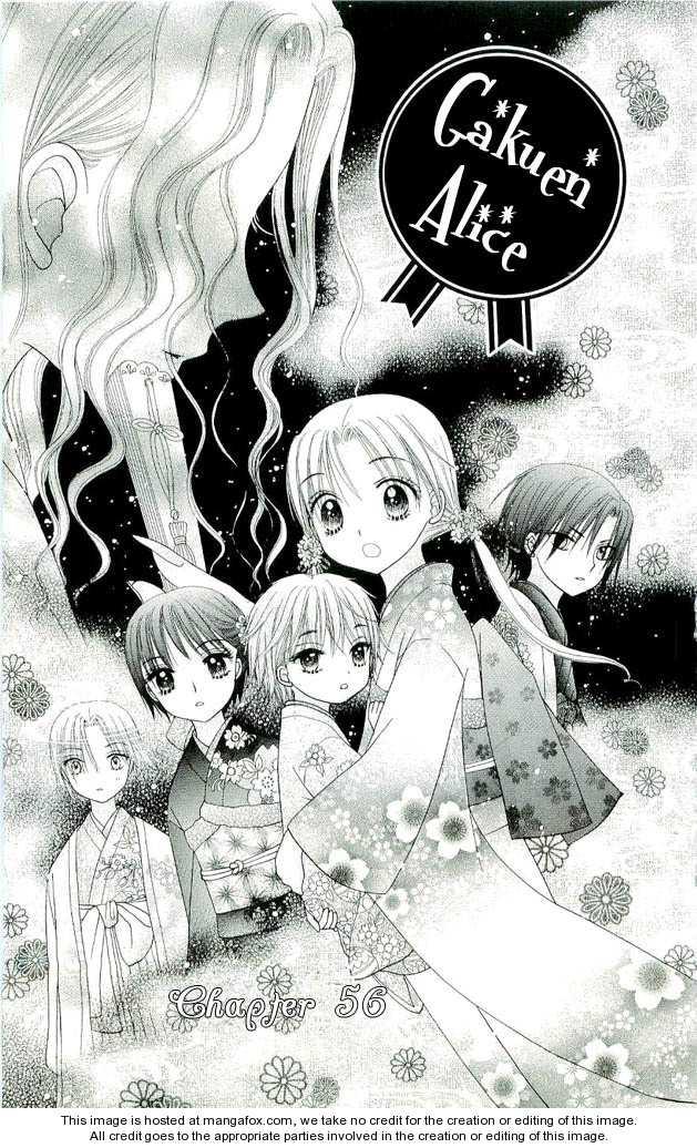 Gakuen Alice 56 Page 2