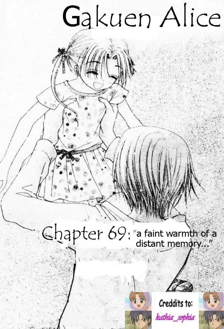 Gakuen Alice 69 Page 1