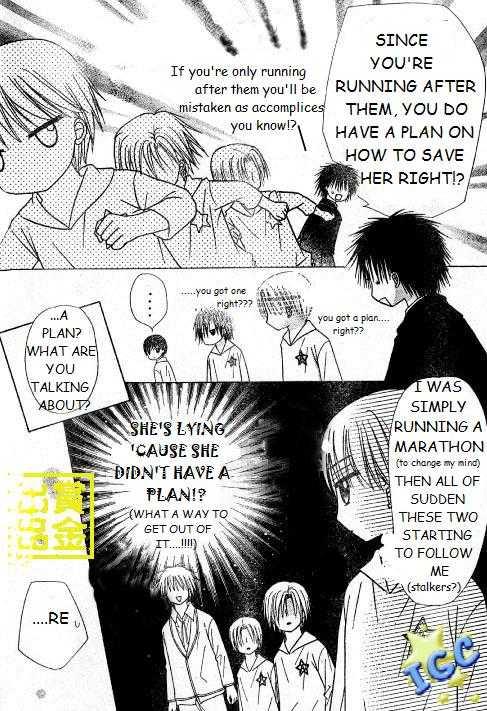 Gakuen Alice 81 Page 3