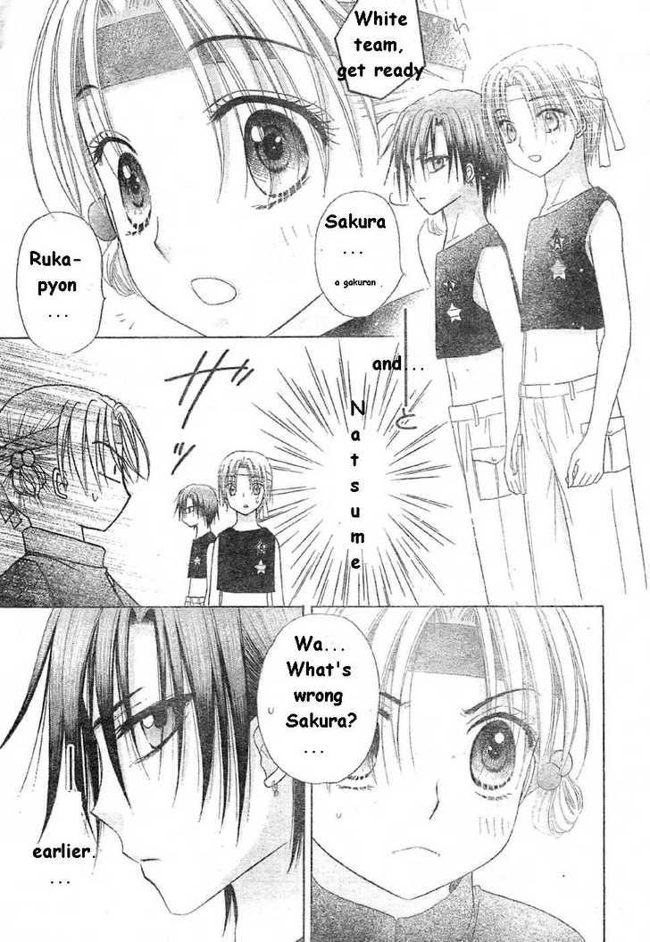 Gakuen Alice 85 Page 4