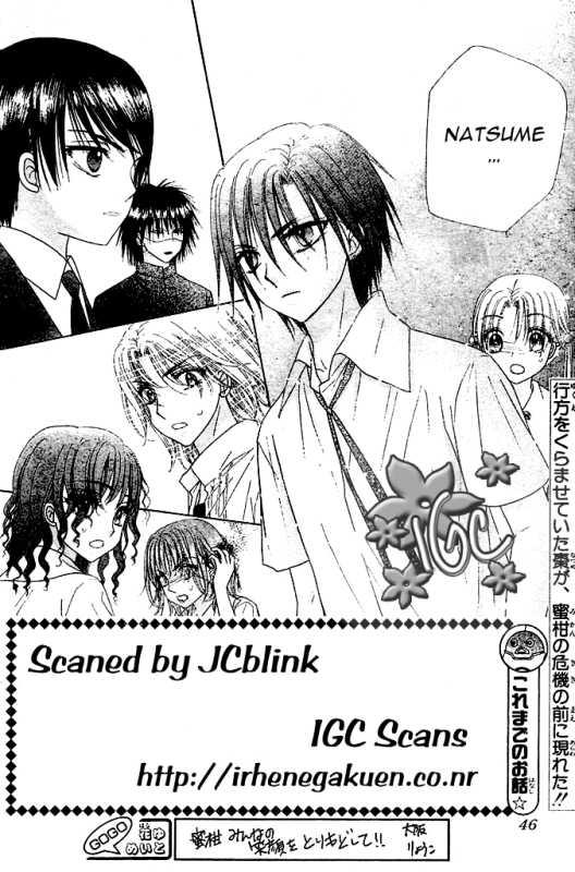 Gakuen Alice 97 Page 2