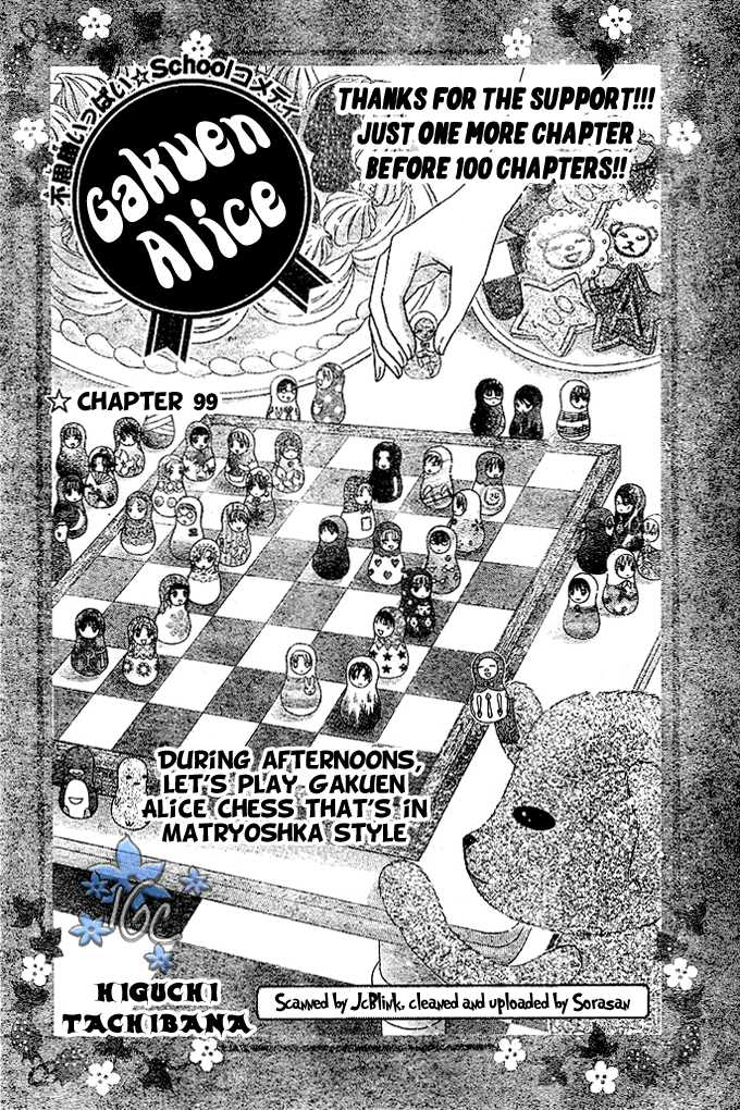 Gakuen Alice 99 Page 1