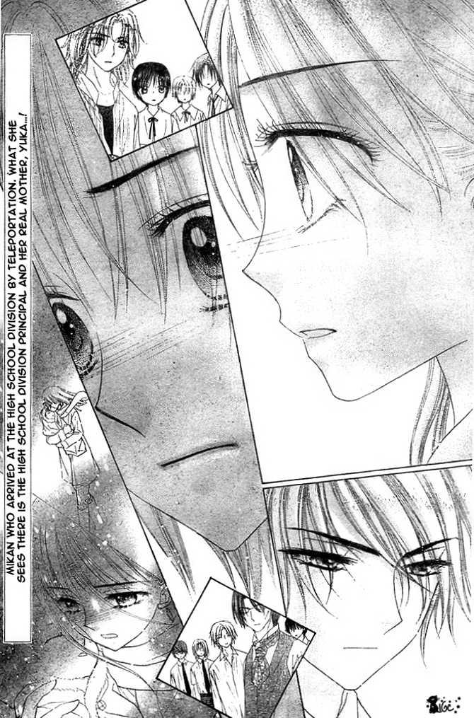 Gakuen Alice 100 Page 4
