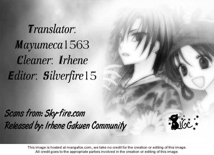 Gakuen Alice 101 Page 1