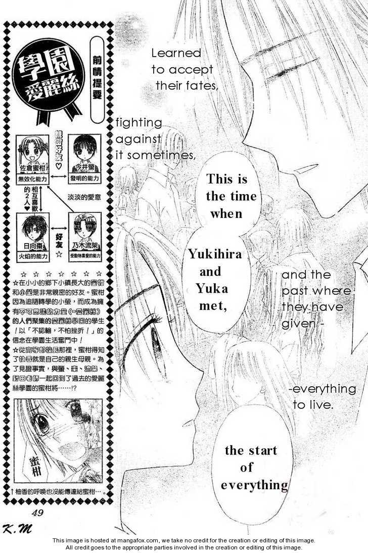 Gakuen Alice 102 Page 2