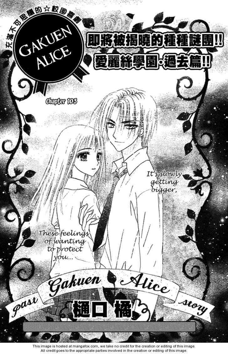 Gakuen Alice 103 Page 2