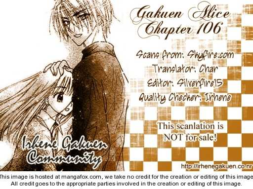 Gakuen Alice 106 Page 1