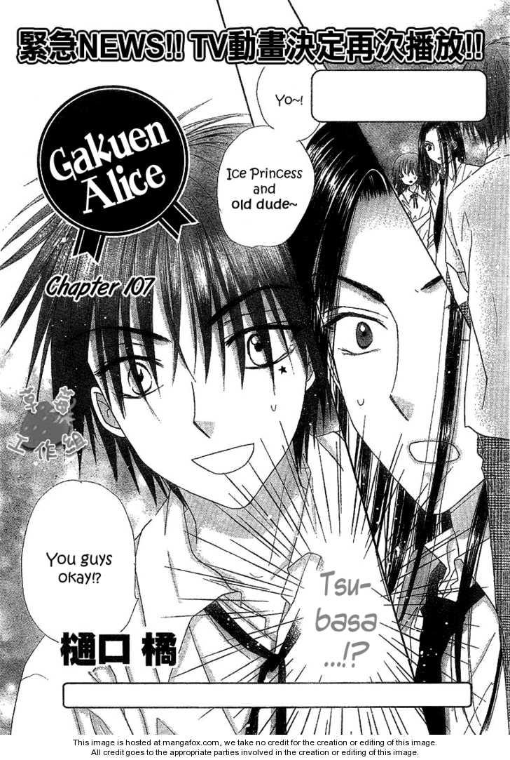 Gakuen Alice 107 Page 3
