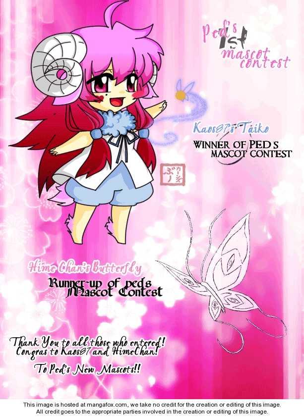 Gakuen Alice 112 Page 2