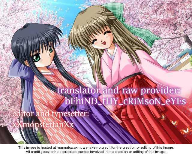Gakuen Alice 119 Page 2