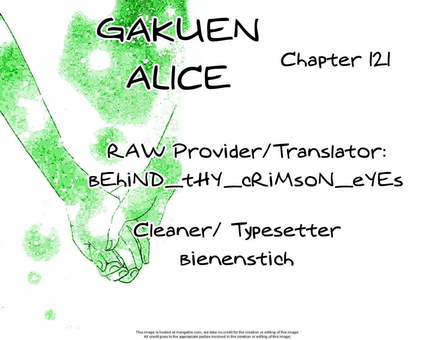 Gakuen Alice 121 Page 1