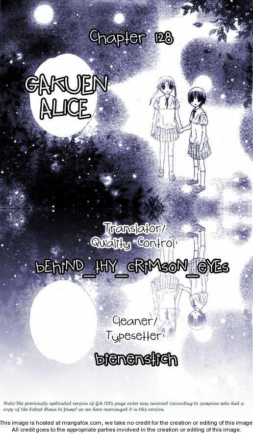 Gakuen Alice 128 Page 1