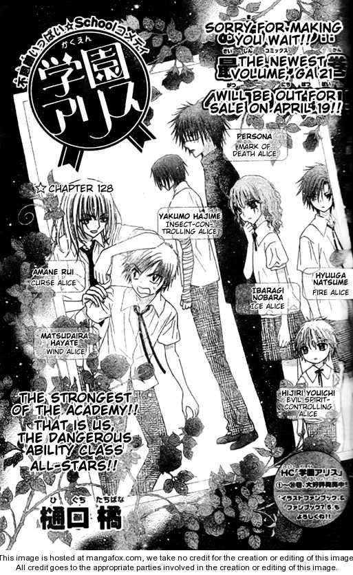 Gakuen Alice 128 Page 2