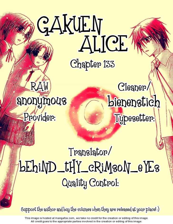 Gakuen Alice 133 Page 1