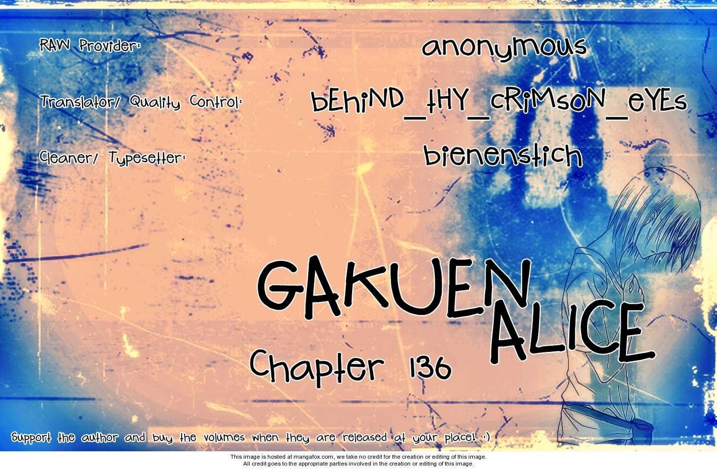 Gakuen Alice 136 Page 1