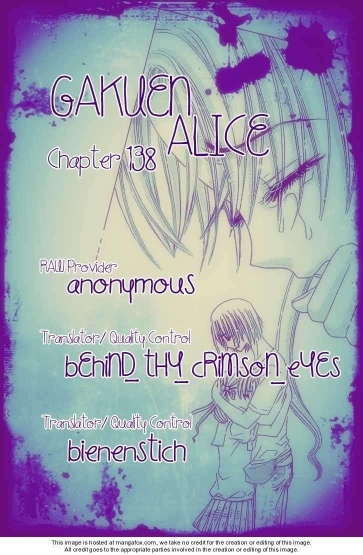 Gakuen Alice 138 Page 1