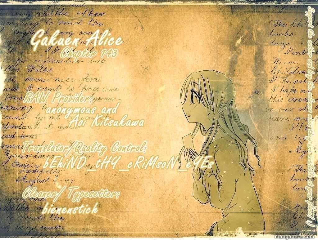 Gakuen Alice 143 Page 1