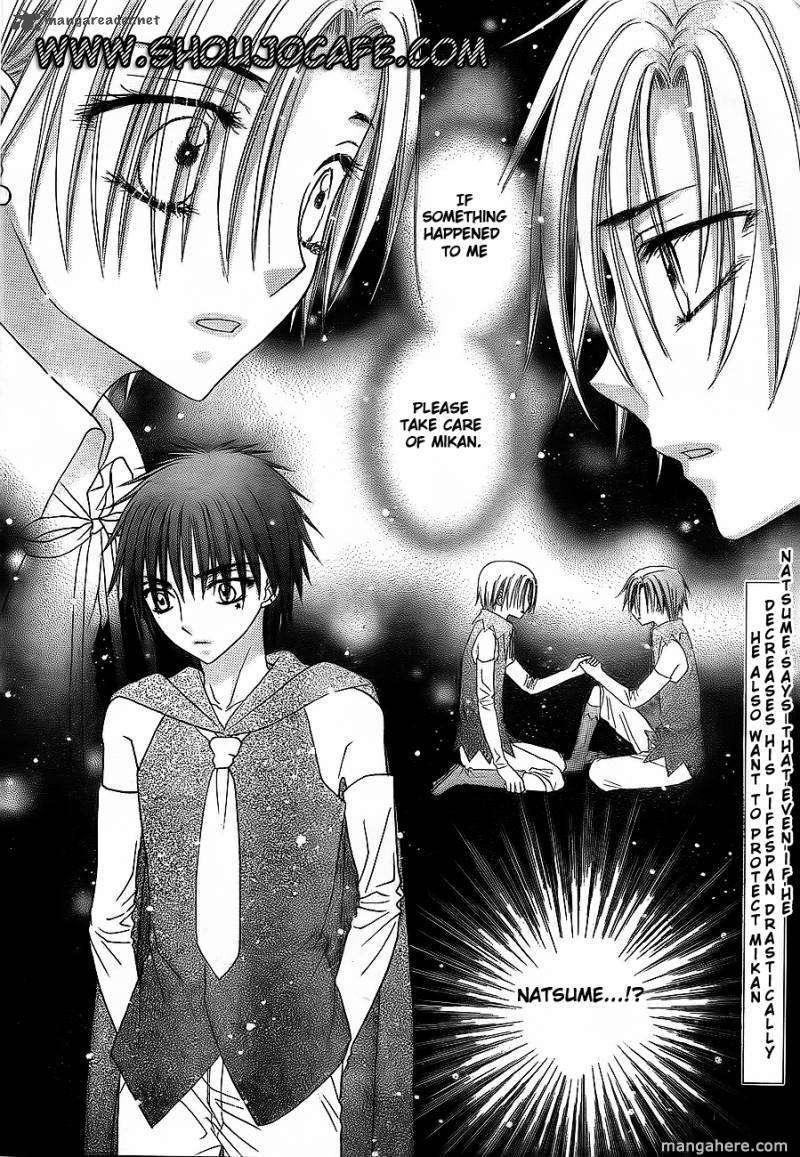 Gakuen Alice 147 Page 2