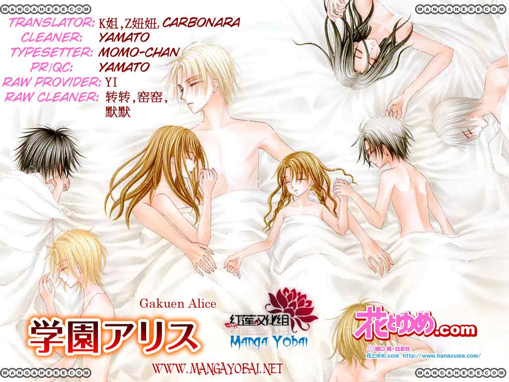 Gakuen Alice 163 Page 2