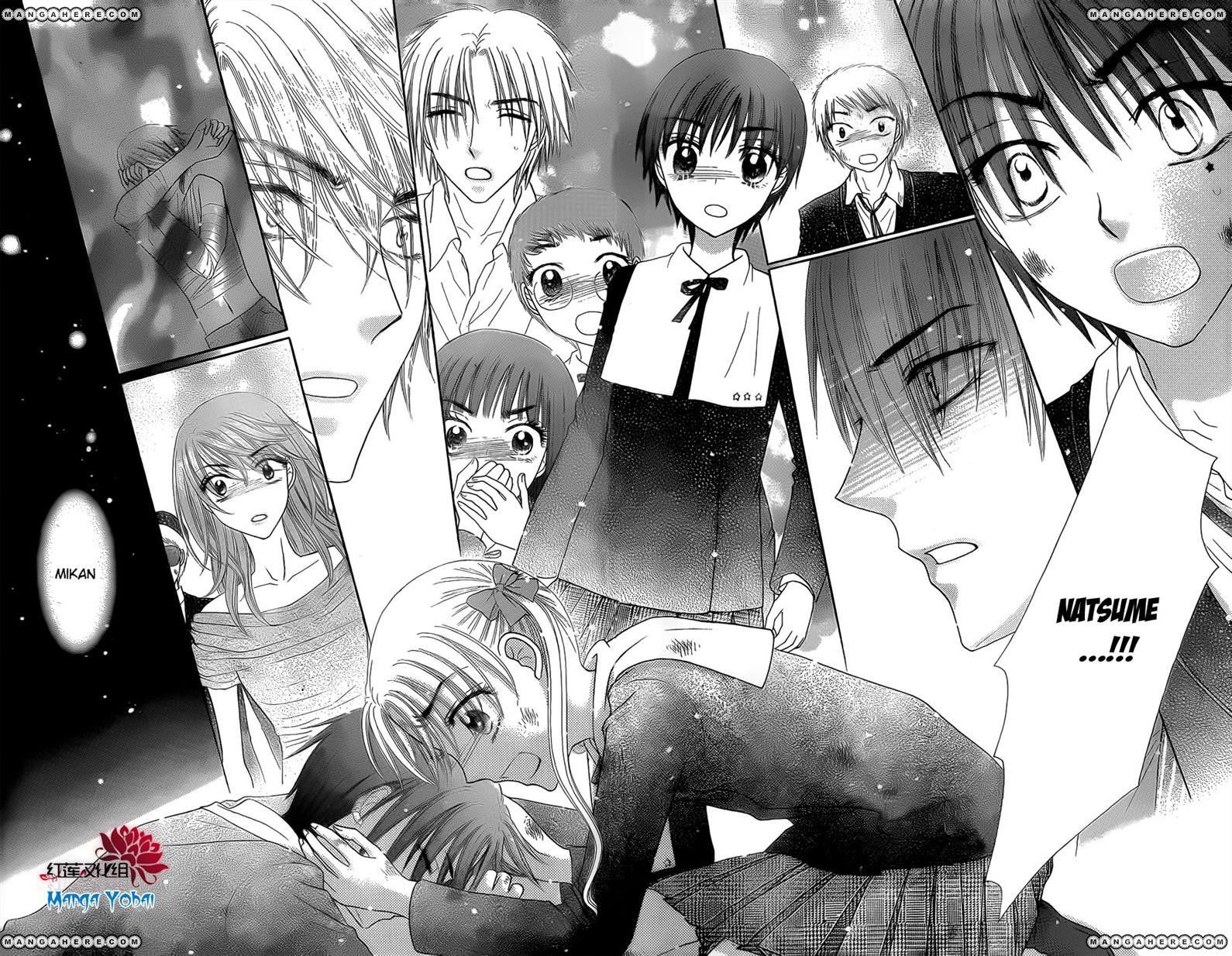 Gakuen Alice 164 Page 2