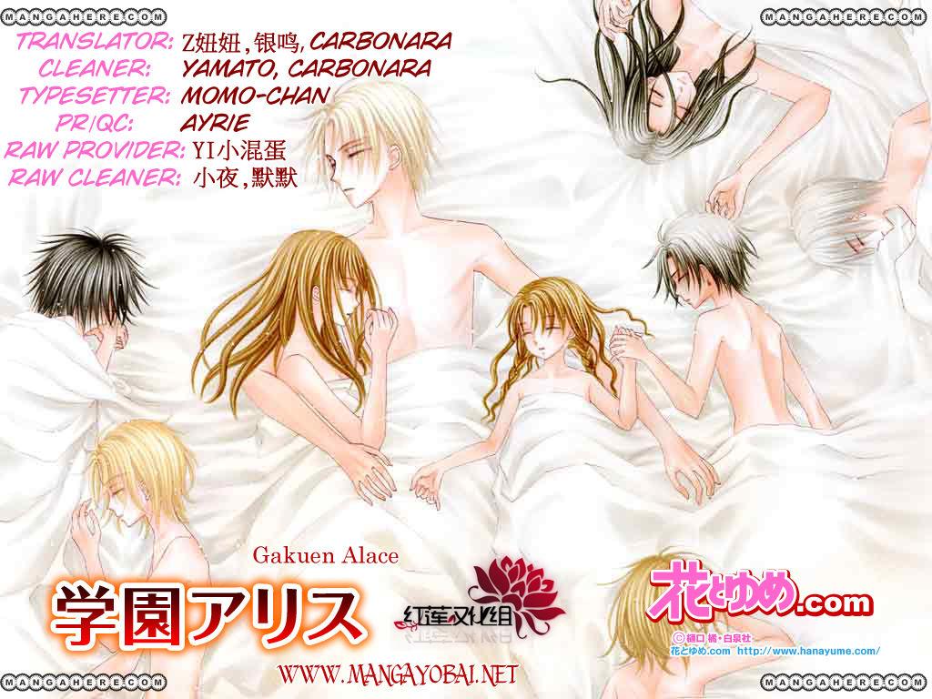 Gakuen Alice 165 Page 2