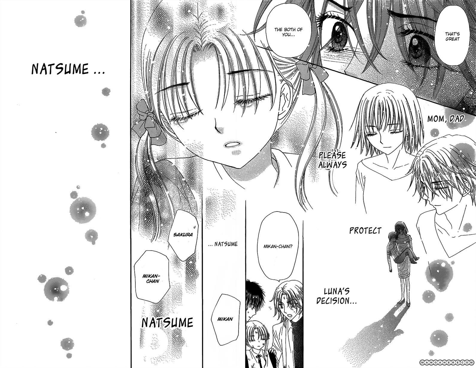 Gakuen Alice 168 Page 5