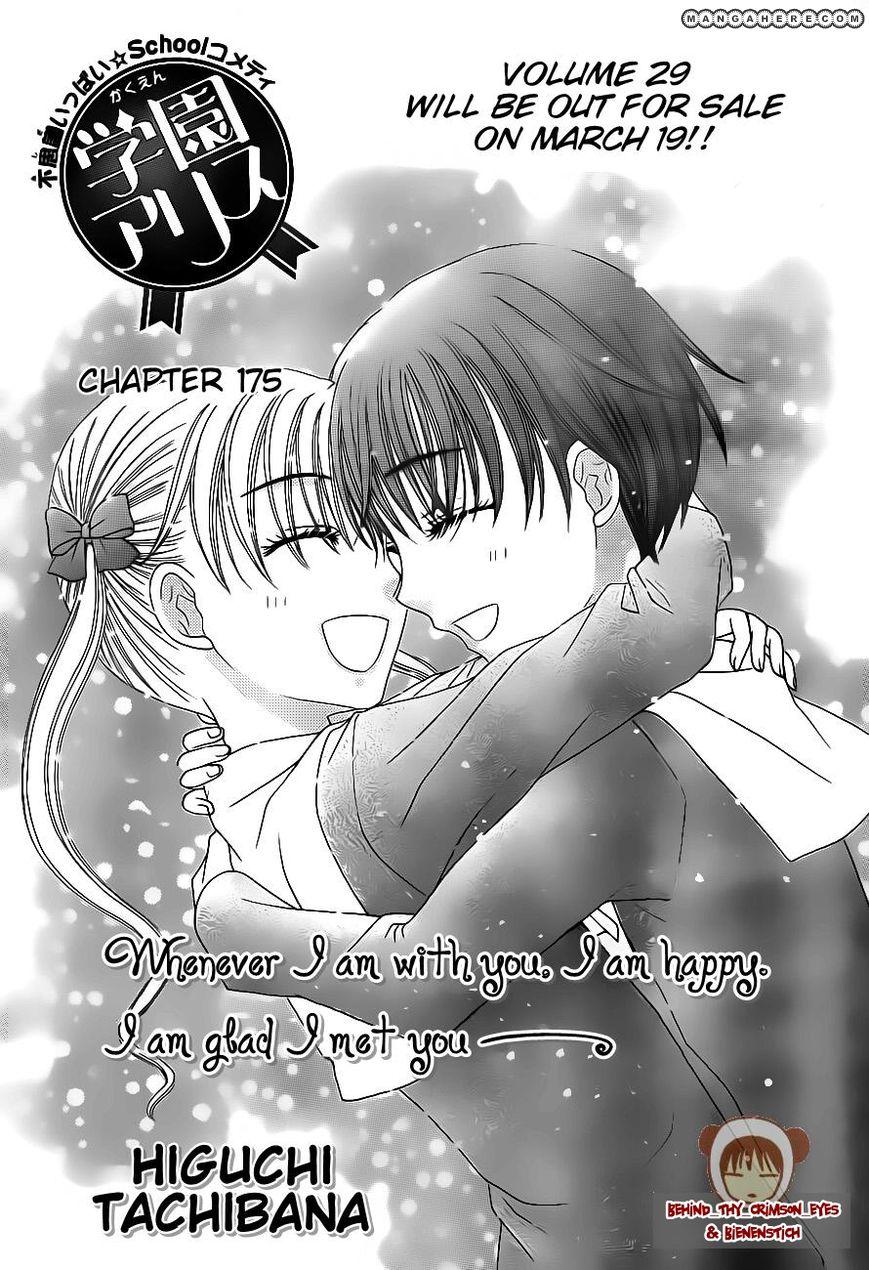 Gakuen Alice 175 Page 2