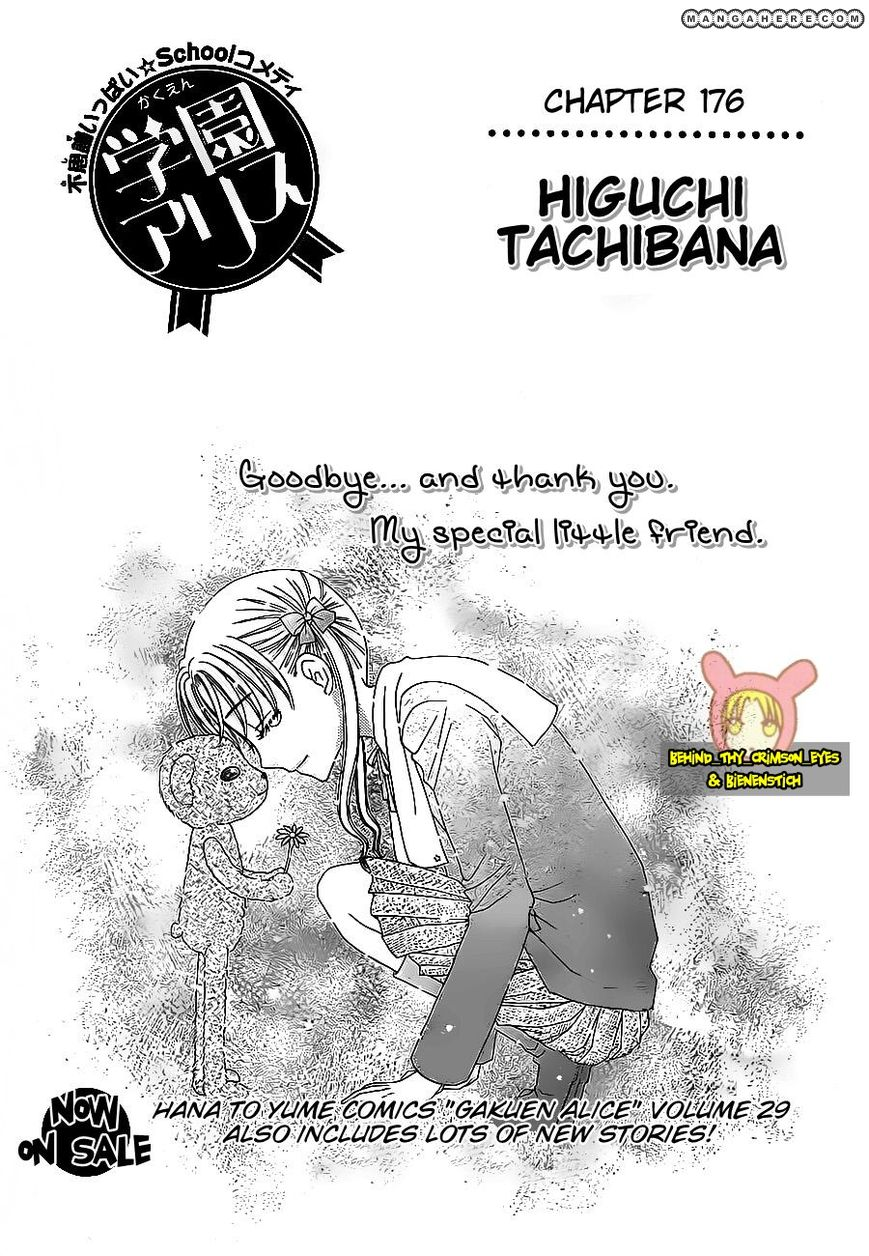 Gakuen Alice 176 Page 2