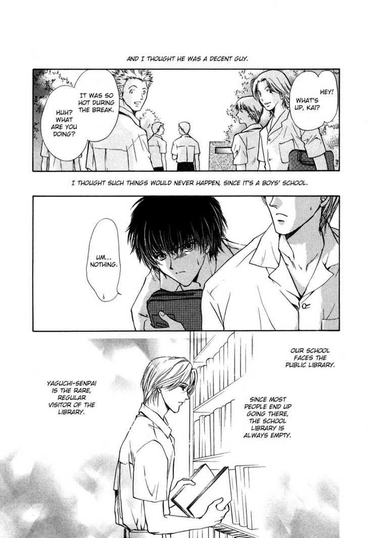 Gerbera 8 Page 3