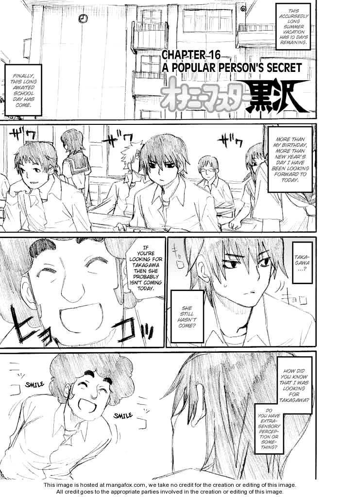Onani Master Kurosawa 16 Page 2