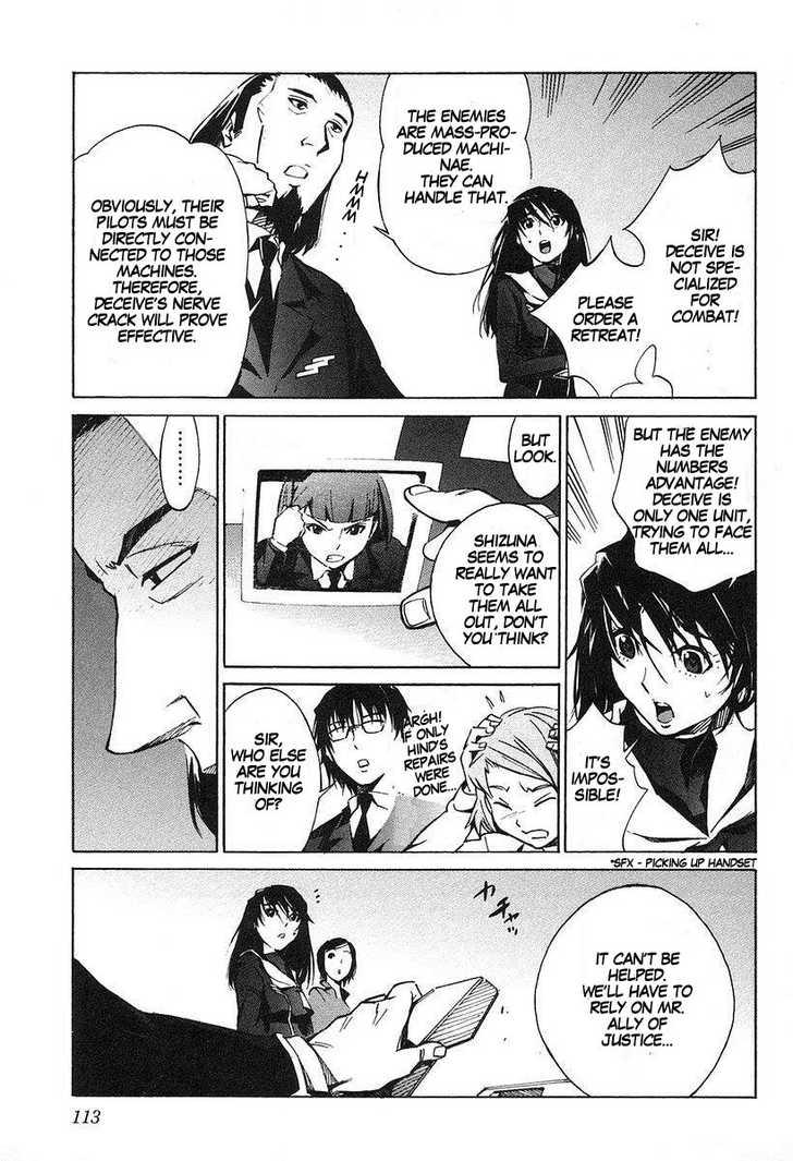 Kurogane no Linebarrel 9 Page 3