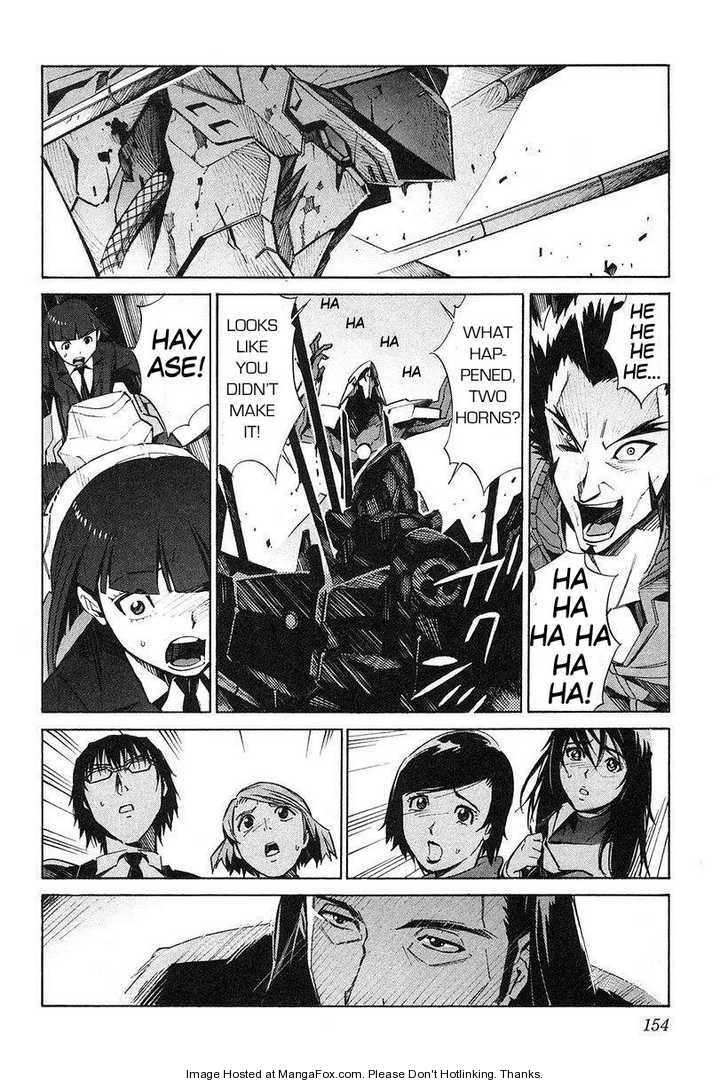 Kurogane no Linebarrel 10 Page 8