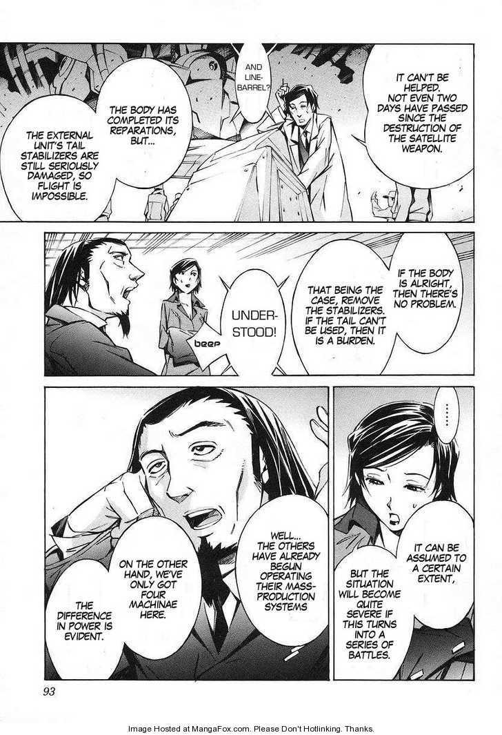 Kurogane no Linebarrel 18 Page 3