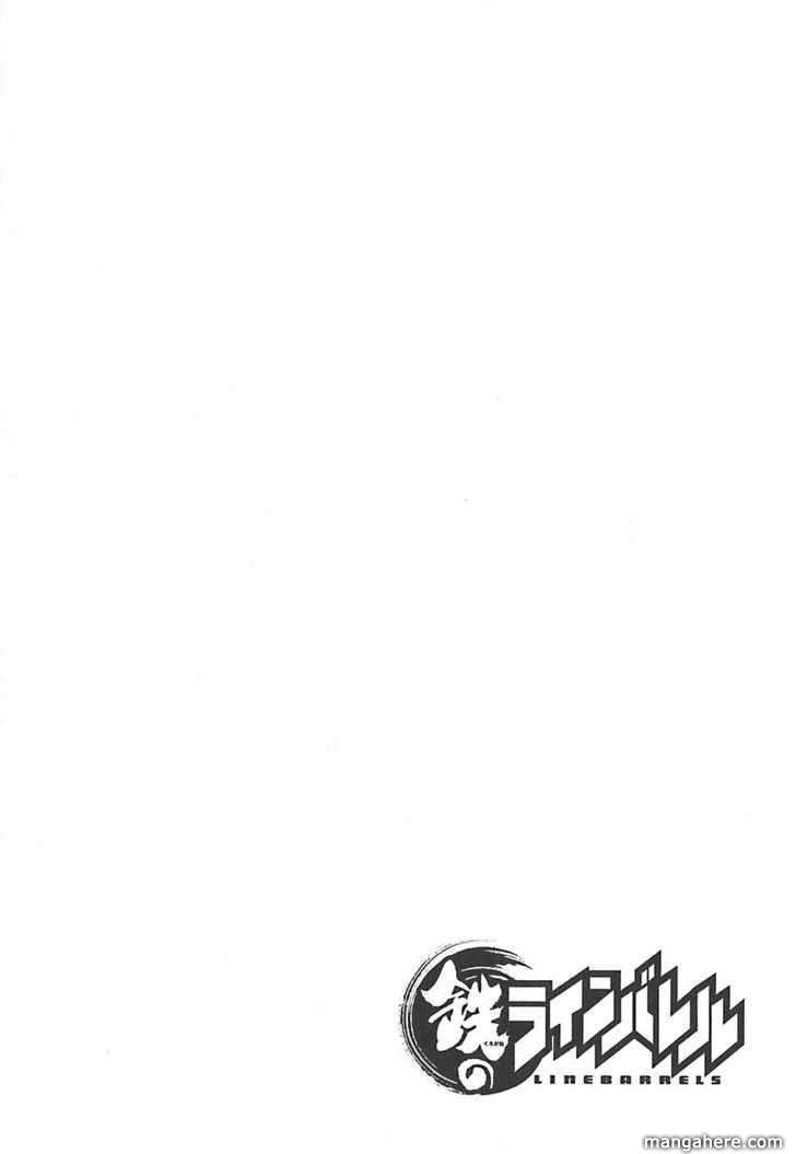 Kurogane no Linebarrel 49 Page 4