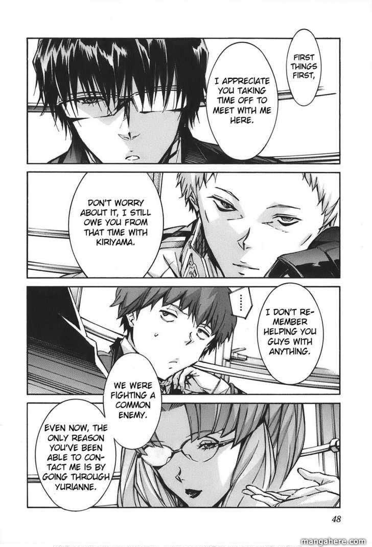 Kurogane no Linebarrel 52 Page 2