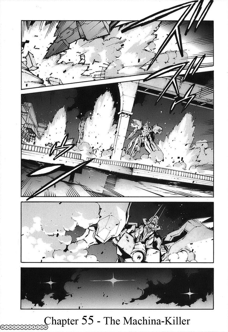 Kurogane no Linebarrel 55 Page 1