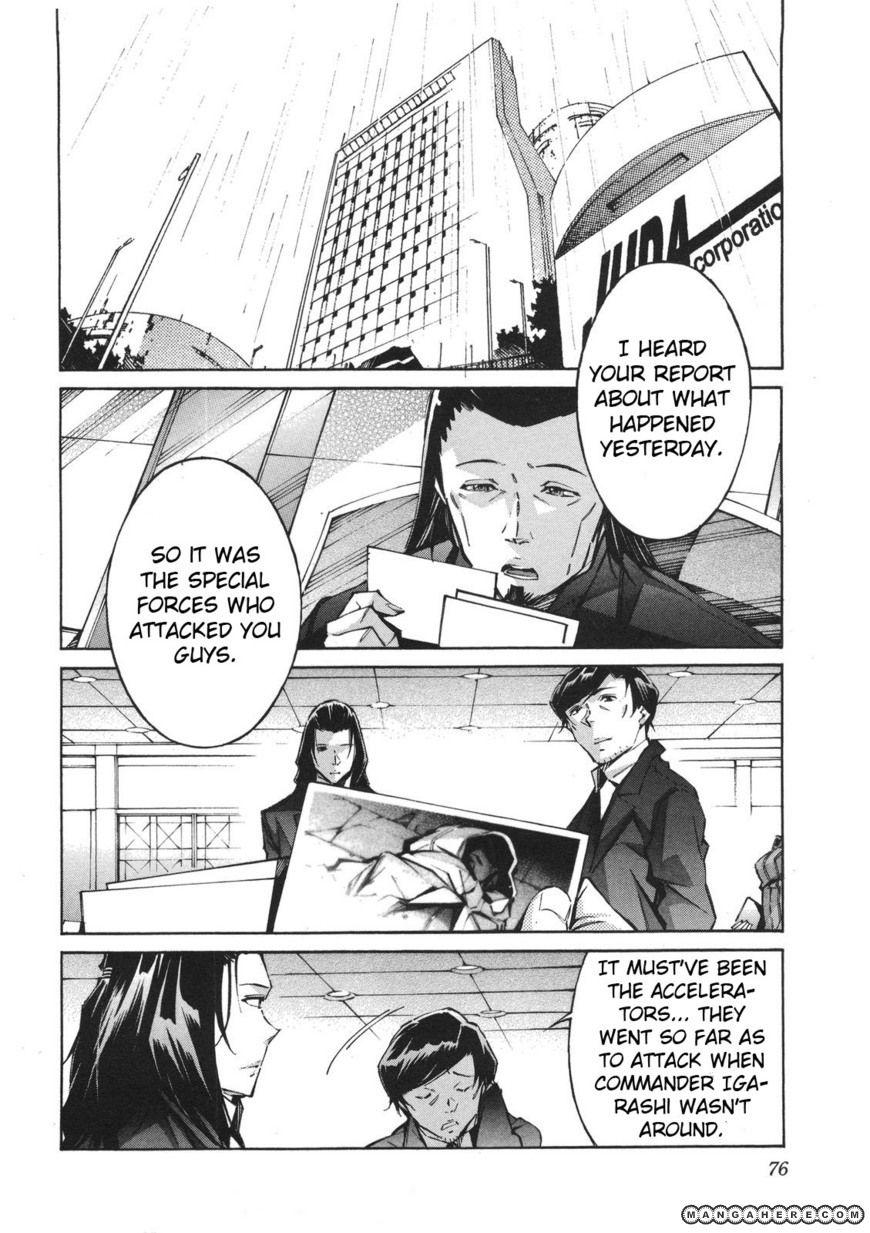 Kurogane no Linebarrel 62 Page 2