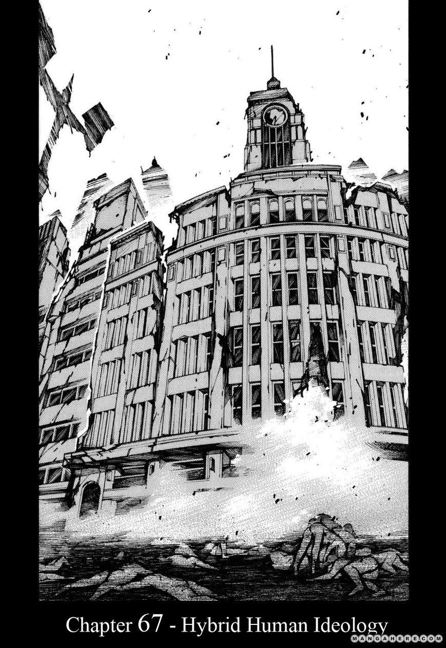 Kurogane no Linebarrel 67 Page 1