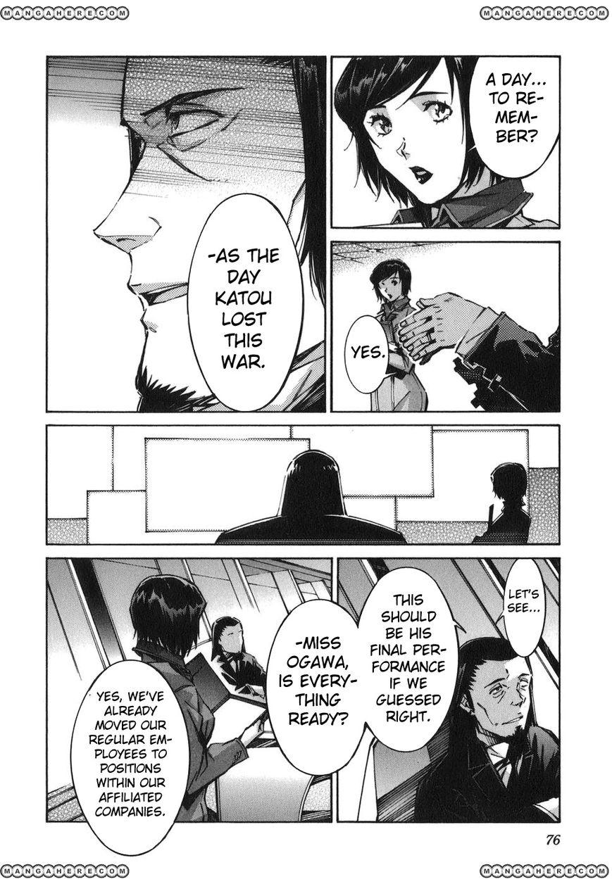 Kurogane no Linebarrel 72 Page 2