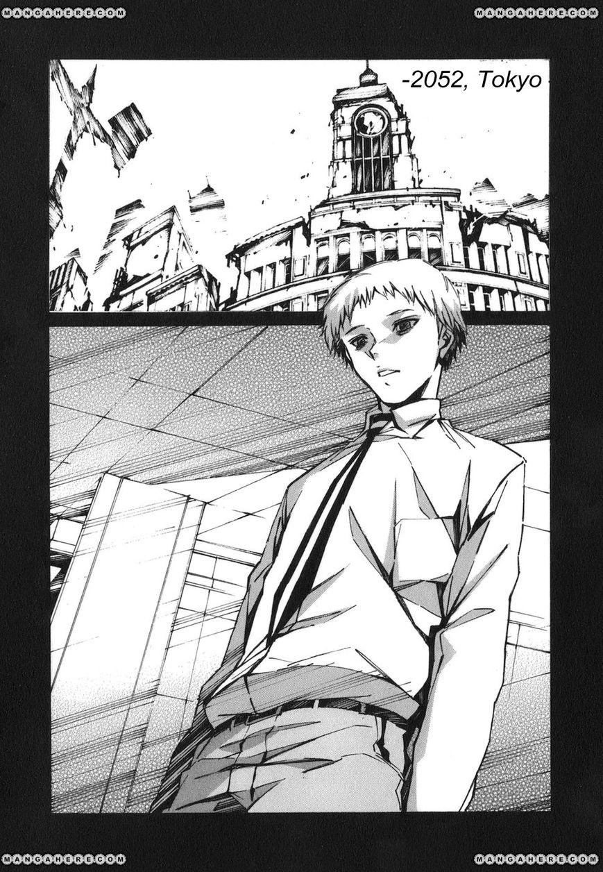 Kurogane no Linebarrel 74 Page 2
