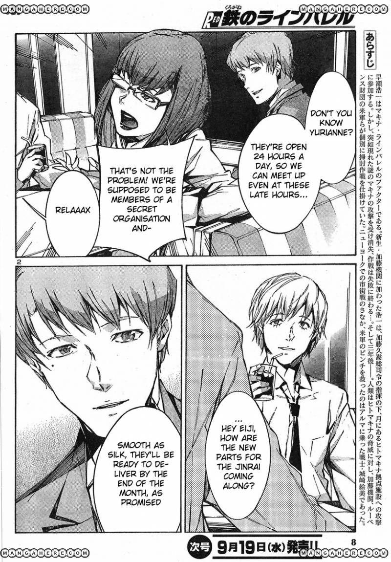 Kurogane no Linebarrel 92 Page 2