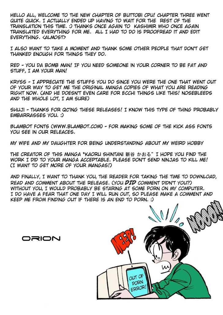 Buttobi!! CPU 3 Page 1