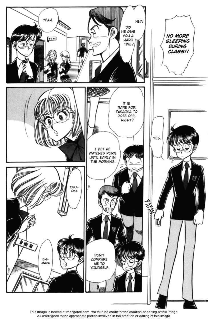 Buttobi!! CPU 5 Page 4