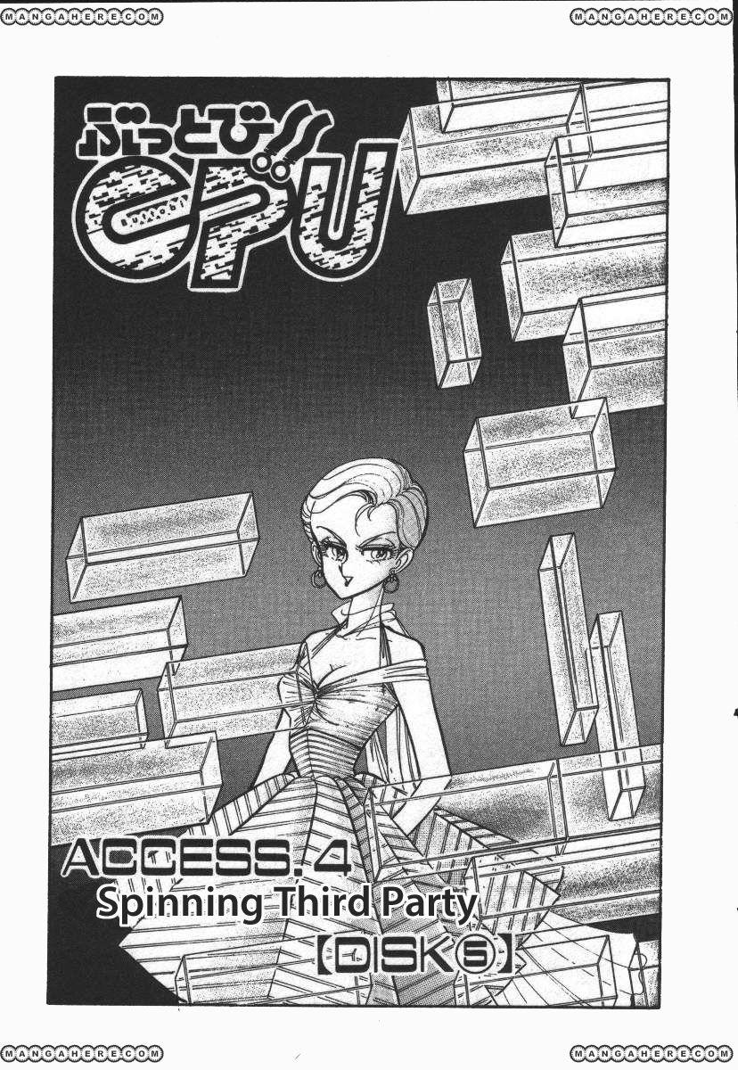 Buttobi!! CPU 16 Page 1