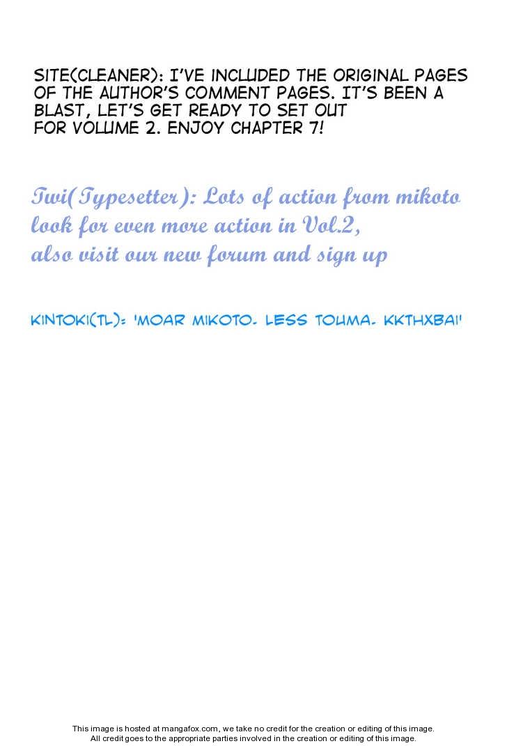 To Aru Kagaku no Rail gun 7 Page 1