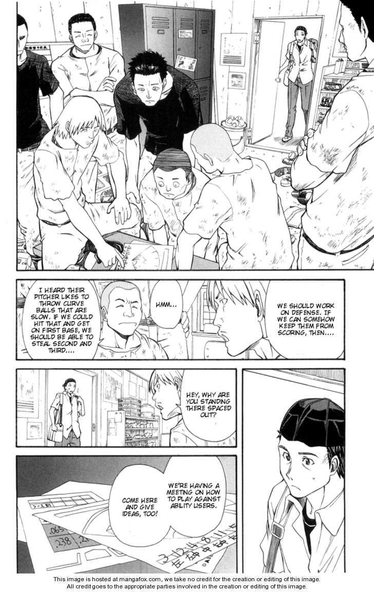 To Aru Kagaku no Rail gun 17 Page 2