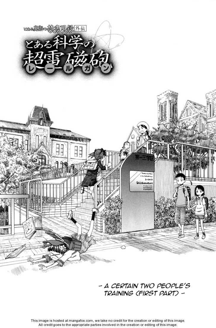 To Aru Kagaku no Rail gun 17.1 Page 1
